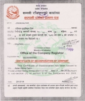 Nepal Company Registrar  » Click to zoom ->
