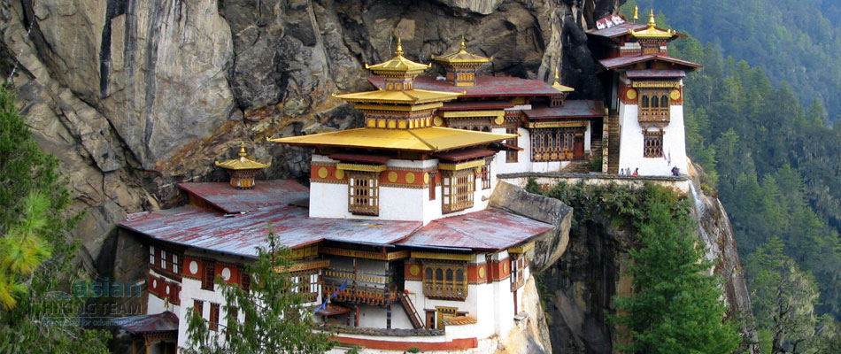 2 night 3 days Bhutan Tour