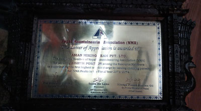 Asian Hiking Team awarded by NMA